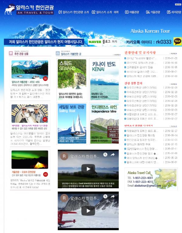 홈페이지표지.PNG